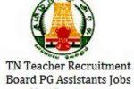 PG TRB Exam 2017 Notification Released – 1663  Vacancies – இன்று காலை 10 மணி அளவில் விண்ணப்பிக்க போர்டல் திறக்கப்படும்