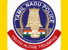 TN Police Constable result 2017 / TNUSRB constable, jail warder, firemen exam result 2017