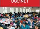 UGC NET Answer Keys 2017