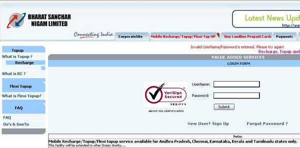 BSNL online prepaid mobile recharge